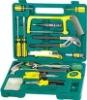 21 set of maintenance tools