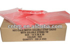 Biodegradable Water soluble plastic laundry bags