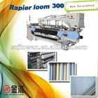 New developped high speed rapier loom machine 300