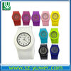 best gifts for women 2012 colorful silicon watch