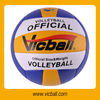 best quality soft volleyball