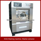 25kg laundry washer extractor
