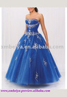 formal prom gown dress