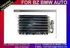BMW E38 evaporator / heat exchanger