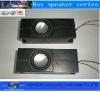 BOX-34 4OHM 2W Computer speaker Box