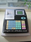 All in one ECR Pos E-3000