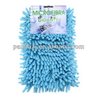 Microfiber chenille mop head, customized designs are accepted