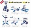 6 in 1 educational solar toys