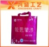 nonwoven recycle promotion bag