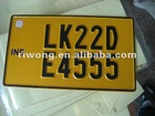 India car number plate,2012 HSRP India Bidding