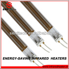 energy saving gold plated infrared quartz heater electric heating element