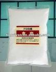 Refined Table Sea Salt