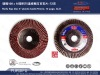"Aluminium Oxide abrasive flap disc 4"" plastic back(75mm) 72page ALO"