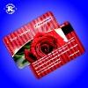 Sell membership card