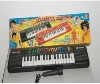Toys musical instruments electric keyboard at low price