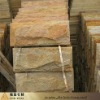 chinese cheap natural sandstone price(low price)