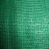 Green Shade Net for Agriculture