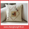 Fashion cotton printing white cushion cover(ZHB02)