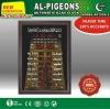 azan prayer clock