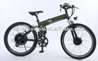 36v high speed brushless electric bike,electric bicycle,ebike,floding electric bike