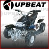 mini atv 49cc pull start best christmas atv