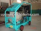20KW Diesel Generator Trailer Type