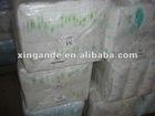Baled Baby Diapers bulk pack