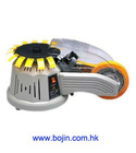 Automatic Tape Dispenser ZCUT-2/Electric tape dispenser/China manufacturer