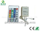 The last price IR DC12V led dimmer controller