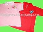 Supply OEM baby T-shirt 041 baby clothes
