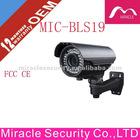 IR Waterproof Camera 0lux with 4-9mm manual lens MIC-BLS19