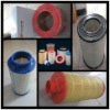 LIFEIERTE HOT SALE!!!42855403 air cartridge filter (Ingersoll-Rand)