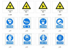 Metal Traffic signs