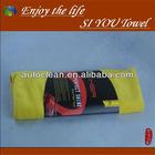 30*60cm Micofiber car care towel(54g)