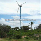 15KW WIND TURBINE