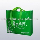 laminated film recycle bag(WE-004)