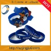 2012 London Olympics Silicone Wristband