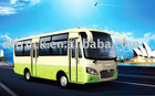 7.1m bus 21 seats bus Dongfeng EQ6710HD3G City Bus for sale