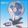 8 inch auto air cooler with Clamp