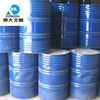PPG 3000MW for flexible polyurethane foam Polyol