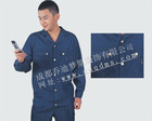 JM2206 Fashionable Long-Sleeved workwear overalls