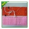 Flexible 85keys or 109keys USB silicone keyboard