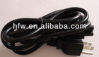 Hotsell PC Power cable
