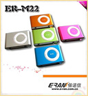 hot mini clip mp3 player (no screen),hot mini mp3 player