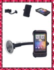 Car holder for HTC Desire/Bravo/G7