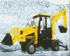 500WZ Tractor-backhoe loader