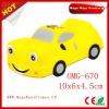 PU Stress Cute Car Reliever