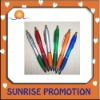 Promotional Ballpoint Pen BP-0011