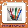 Promotional Ballpoint Pen BP-0011