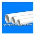 PVC pipe/tube